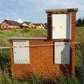 Dodavka a montaz stavebniho rozvadece img 20120826 182421