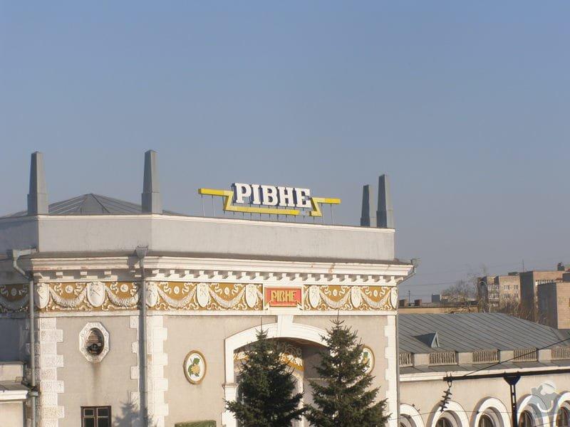 Subdodavatele pro stavby na Ukrajině: ALONSO_009