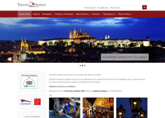 Cestovatelský portál Travel2Prague