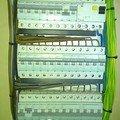 Postupna rekonstrukce elektroinstalace v rd imag0917