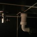 Uprava privodu vody a odpadu pro pracku photo 2