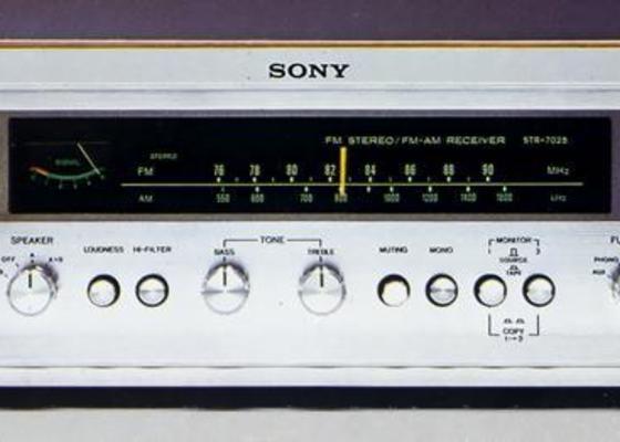 Oprava zesilovace Sony str 7025 (cca 1970)
