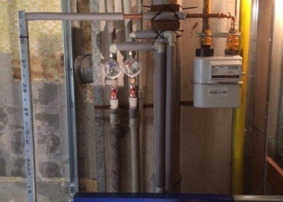 Rekonstrukce ZTI a rozvodu plynu bytového jádra