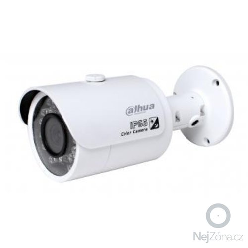 Zabezpečovací a kamerový systém: IPC-HFW1200S