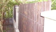 10 m plotu včetně branky